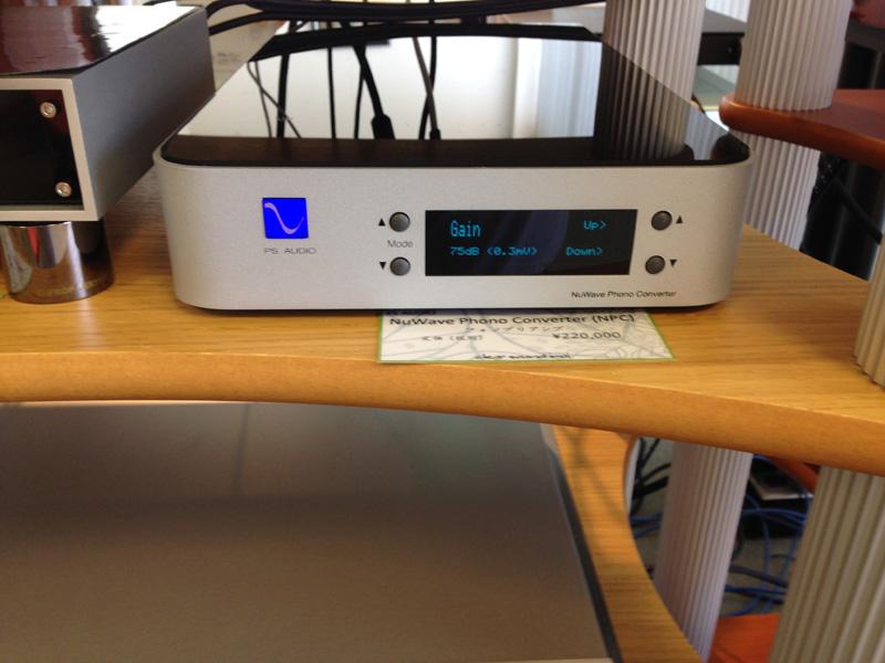PS-Audio-NPC