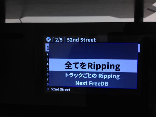 ripping